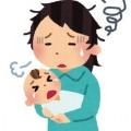 「育児疲れは甘え」は間違いだ!パパにも理解してほしい!育児の大変さ