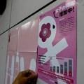 本当なのぉ~~~信じられない!! 今どき、女性に梅毒患者が26年ぶりの急増中との理由とは!!!