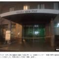 <熊本地震>南京大虐殺記念館が発したコメントに、中国ネット「これこそ私たちが取るべき態度」「偏った見方をしてはいけない」・・・日本のマスゴミが報道できない美談!!!日本政府は世界中から嫌われても世界中から好かれている日本人を忘れてはならない!!