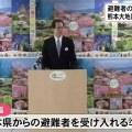 福島県、熊本の被災者を受け入れ まだ福島で仮設住宅のままの被災者がいるのに…人を守ることよりも「利権」