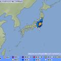 【緊急地震速報発表】関東地方で最大震度5弱の地震が発生