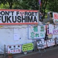 <激震!!!海外で情報拡散> 東電「600トンの溶融炉心コリウムが行方不明」と発表(それも海外にだけ発表) 行方不明のコリウムを見つけたところで取り出す方法は誰もわからない。だから放置している日本の狂気!!