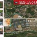 <・・・たとえば、これが現実! すると基準値をUPして日本の放射能は安全? あるいは日本人は放射能に強い人種だから大丈夫??> 宮城県白石市 白石川サッカー公園 <みんなで身近な現実をUPしよう・・・>