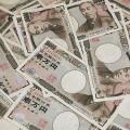 うらやましい!イチローにはメジャー引退後も毎年2億円近くが振り込まれる!