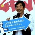 <・・・ブラボー!頑張れアッパレ!!> やっぱり、石田純一氏は役者だった。出馬会見と見せかけた、参院選や野党統一への戦略的アピールに感服