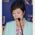 自民党員+日本会議会員・・・ってのは、どうして時代錯誤なんだろうね?