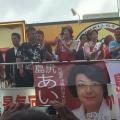 参院選前、沖縄で安倍昭恵首相夫人が「夫は独裁者ではない!」と絶叫