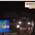 <・・・沖縄基地問題は目に見える> 機動隊員が反対市民をぶん殴っている映像。これが国策。日本の防衛なのか?いったい誰を守るのか?  沖縄・米軍ヘリパッド工事再開、反対住民らと激しい衝突(TBS系(JNN)) - Y!ニュース <放射能汚染問題は目に見えない>
