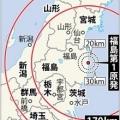 <・・・本当に福島の真実の読者?と目と耳を疑いたくなるコメントばかり> 5年越しの静かな戒厳令「原子力緊急事態宣言」・・・ 『出され放しの原子力緊急事態宣言、とうとう 5年過ぎた日本』 <そして思考停止のゾンビが爆走するように死への旅立ち急ぐ>