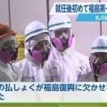 <・・・あなたは、どちらを信じる?> 福島県庁の食堂にこう書いてある。「県外産の食材を使っています。」そして、全国の学校給食にはこう書いてある「被災地の知事が安心といっています。皆で被災地の食材をつかって応援しよう!by農水省」 <これ子供を犠牲にして親が楽しむという現実だよね、ゾンビ大国日本>