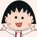ちびまる子ちゃんの面白画像 笑えるアニメ(漫画)のパロディー