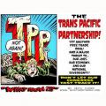 TPP 2016年11月 「嘘つき安倍政権」自民党急ぐ「騙し討ち強行採決」