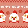 【無料】かわいい酉年年賀状