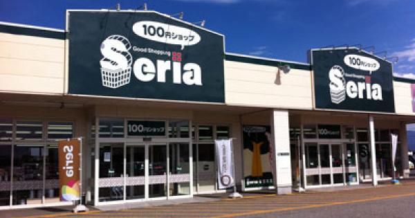 【100均】セリアで見つけたカワイイ商品!他の100均では見つからないかも!