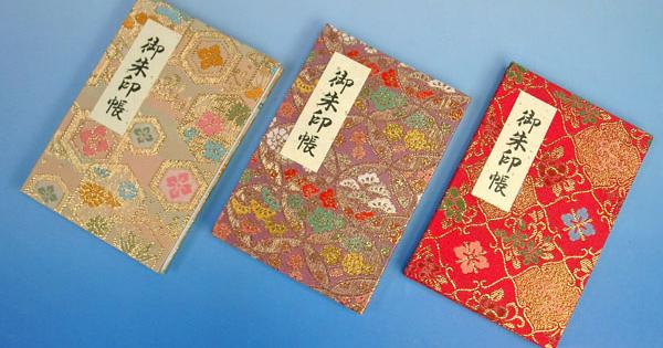 ひそかなブーム御朱印帳集めの参考に、素敵な御朱印帳をご紹介!