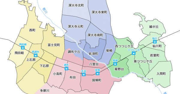 元SMAP木村拓哉さん調布市仙川町で追突事故。けが人はなし。