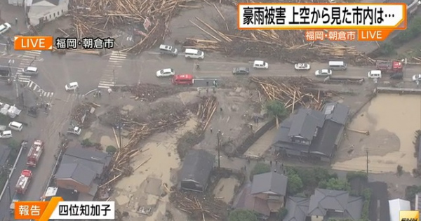 北九州・福岡県・大分県「大雨特別警報」今後も最大級の警戒を