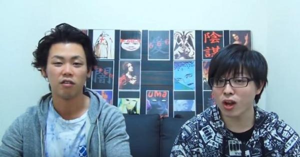 【都市伝説】消えた!?Youtuber 『奇天烈動画配信団』の謎を追え!