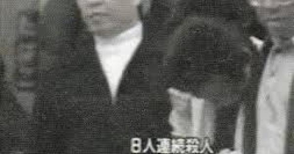 22人の殺害を自供した凶悪犯罪者「勝田清孝」とは