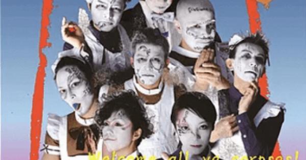「仮想定規」エディンバラフリンジ演劇祭へ参加!クラウドファンディング開始と、プレビュー公演開催!