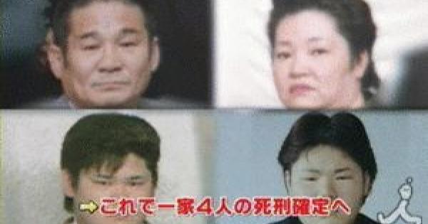 家族4名全員死刑「大牟田4人殺害事件」とは