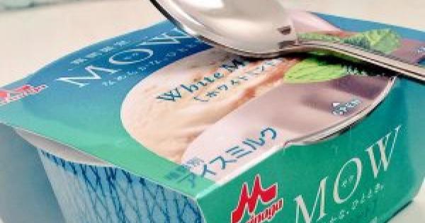 MOWホワイトミントが歯磨き粉の味がするんじゃない!歯磨き粉がミント味なだけや!