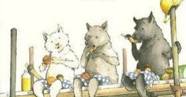 【爆笑】絵本「3びきのかわいいオオカミ」が想像を超えてて話題!