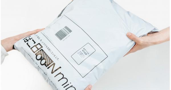 【フリマ・オークション】ファミマの格安荷物配送「はこBOONmini」が超使える件!