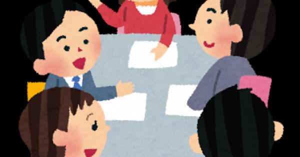 【悲報】独身者に税金を課す『独身税』提案される!?少子高齢化