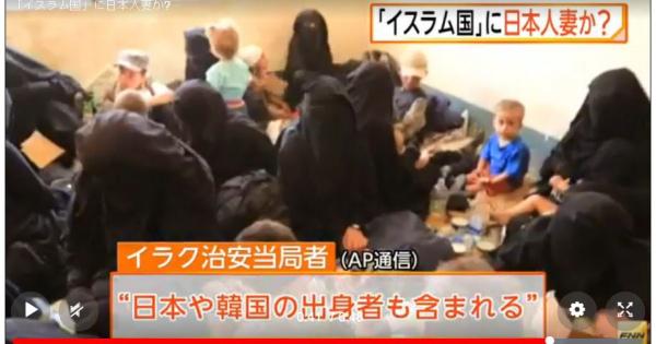 【速報】「イスラム国」戦闘員に日本人妻か!?