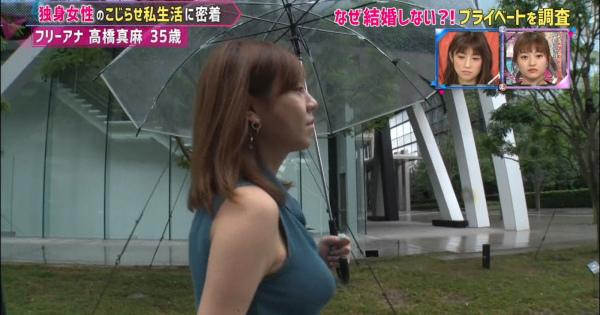 【GIF&画像あり】高橋真麻の巨乳化が止まらない!!ゆっさゆっさに英樹ビックリ!