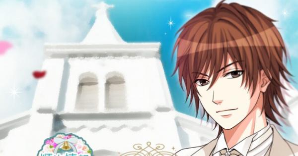 東京ゲームショウで話題の挙式VR。イケメンとめちゃ甘結婚式が出来ちゃう!