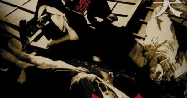 【古いJホラーまとめ】ぞわぞわ鳥肌モノから衝撃作品まで!日本の古くて怖い映画特集