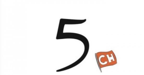 某巨大掲示板「2ちゃんねる」が「5ちゃんねる」に名称変更!?