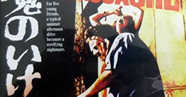 映画「悪魔のいけにえ」は完全オリジナル?エド・ゲイン事件を基にしたと言われる定説の真相とは