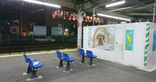 【自殺の名所】JR新小岩駅の自殺防止対策がスゴイ【閲覧注意】