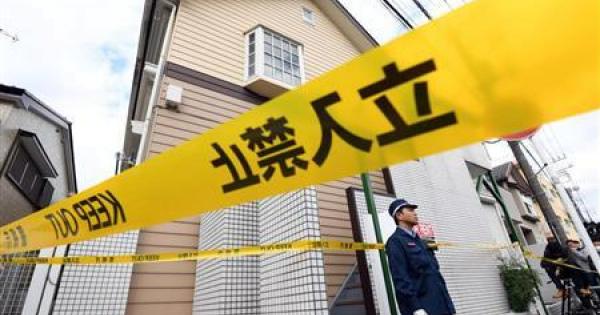 【犯人画像あり】座間市のクーラーボックス9遺体事件がヤバイ【猟奇事件】