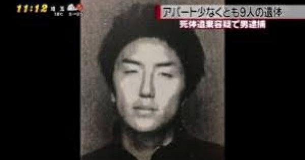 座間9遺体事件 テレビでは報道されない近親者 動画 まとめ