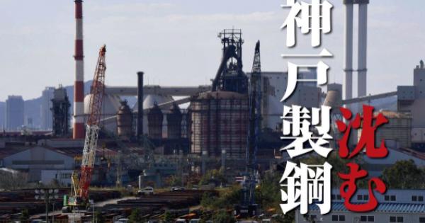 神戸製鋼所データ改ざんで再稼働延期、大飯原発3,4号機、玄海原発3,4号機