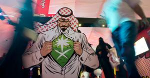 中東サウジアラビアで開催された「コミコン」 新しい時代の訪れかも!