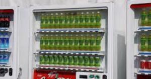 近代の自販機はここまですごい!珍しい自動販売機