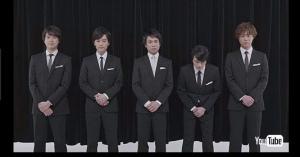 「SMAP」謝罪動画酷似!  批判の動画ついに削除へ…ジャンバリ.TVのCM! SNSで意見をのぞいてみた