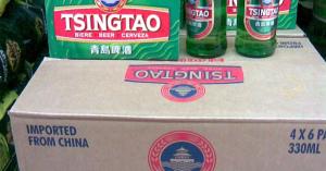 必見! 「青島(Tsingtao)ビール」の興味深い誕生エピソード