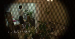 おすすめ!日本の怖いドラマ(ホラードラマ)10選