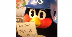 マスコット界人気No.1! ヤクルト「つば九郎」面白♡動画まとめ