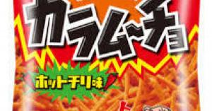 おいしい!【カラムーチョ】♥ネットで見つけた♪おすすめ!「アレンジ・レシピ」【15選】☆