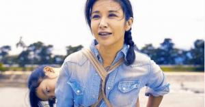 驚き! あの「鈴木紗理奈」マドリード国際映画祭で最優秀外国映画主演女優賞を受賞