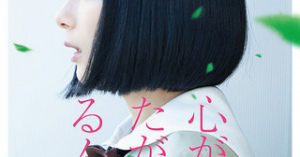 【2017年映画・アニメ映画】月別・感想まとめINDEX