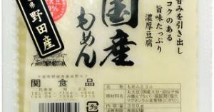「反日」に気を付けよう! 日本を守るために「反日活動企業」を拡散しましょう!