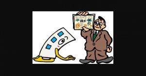 新聞社(+TV局)は「日刊新聞法」によって株主のチェック機能が働かない。どうすれば良いか?